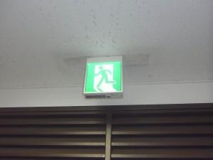誘導灯(消防法による防災設備)取替工事