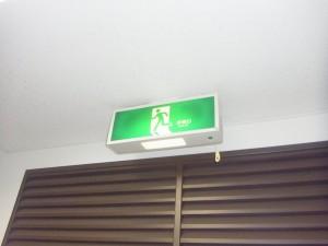 誘導灯取替工事③-A01