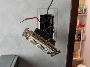 換気扇スイッチ取替工事-A02