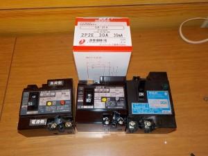 漏電遮断器取替工事②-A02