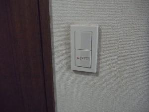 スイッチ取替工事⑤-A04