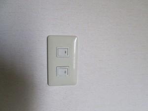 スイッチ取替工事⑥-A01