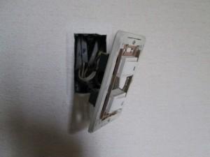 スイッチ取替工事⑥-A02