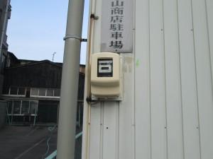 電気メーター板とボックス取替工事-A05