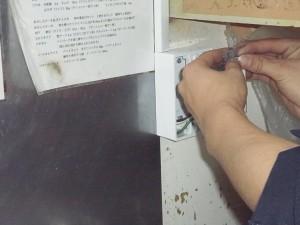 露出配線工事-A04