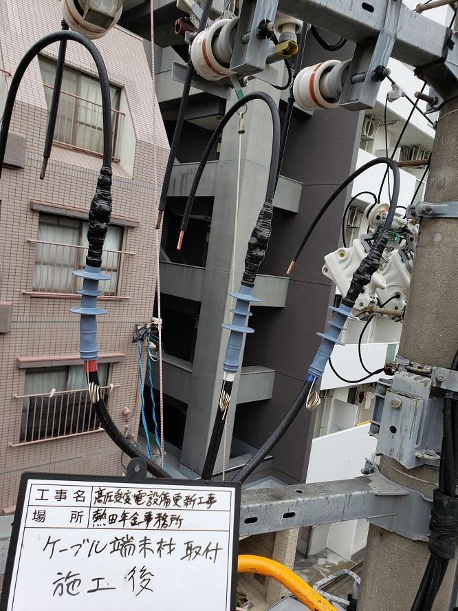名古屋市熱田区の公共施設にてキュービクルの更新電気工事(公共工事)